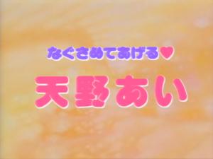 Ren'ei Shoujo title screen