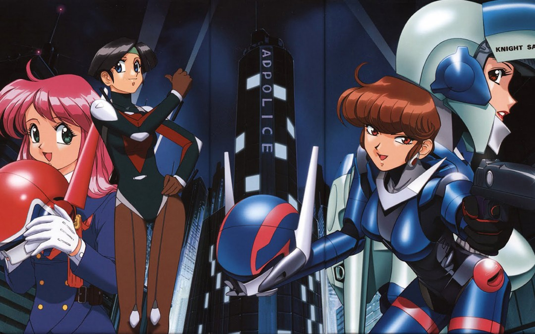 Anime no Omoide: Bubblegum Crisis
